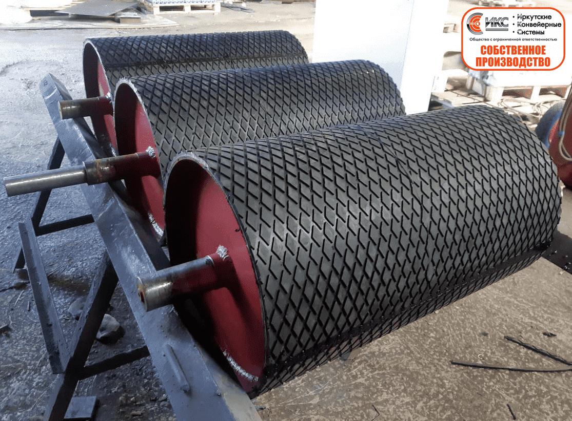 Цепной барабан транспортера стальной пластинчатый конвейер